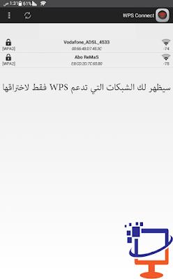 ������ ����� ����� ��� ���� ���� wps