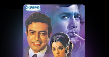 Aap Ki Kasam (1974) Movie Mp3 Songs - Bollywood Music