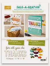 Stampin' Up Sale-a-bration Additions!