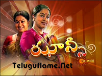 Jhansi Geminitv Serial Index