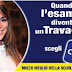 I casi sono due: l'esame per diventare giornalista è una farsa perché una brava... [[ This is a content summary only. Visit my website for full links, other...