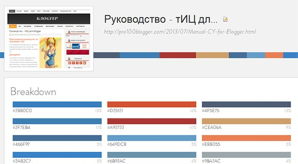 Web colour data