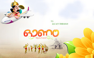 Happy Onam 2015 Images Wishes Quotes Greeting Messages And Songs