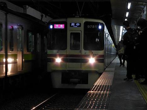 京王電鉄 特急 府中行き 9030系新LED