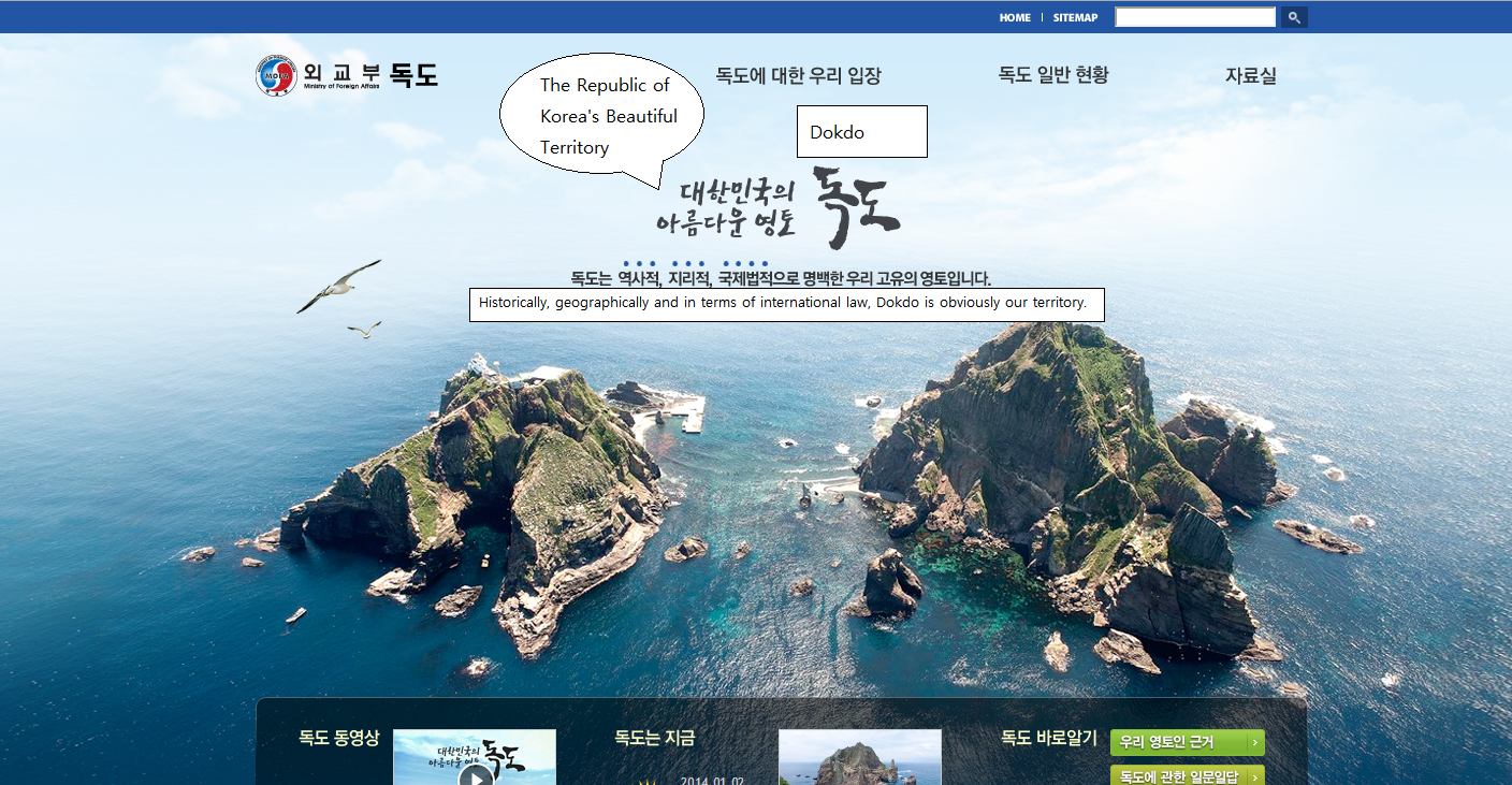 dokdo the korean territory This thesis explores the korean-japanese territorial dispute over the sovereignty of dokdo/takeshima the japanese government has argued that dokdo/takeshima is inherently japanese territory.