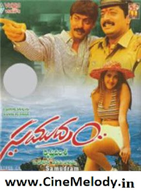 Samudram Telugu Mp3 Songs Free  Download 1999