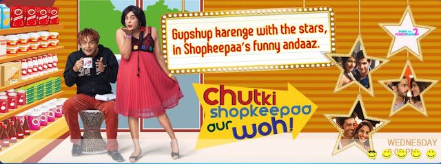 Sunny Leone in Chutki Shopkeepaa Aur Woh‬! Wiki Plot,Timing,Promo,Host,Characters,Guest