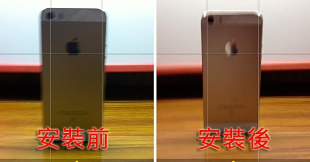 iPhone 4 和 iPad 也能用 iOS 7 相機濾鏡 - Live Effect Enabler