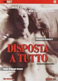 Disposta a tutto 1977