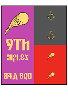 Banner of 9th Royal Marines,  His Majesty's Own Permatic Rifles (84th Assault Sqdn.)