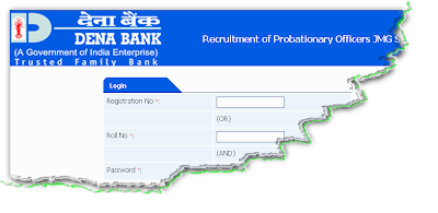 Dena Bank PO Recruitment 2012 Online Form