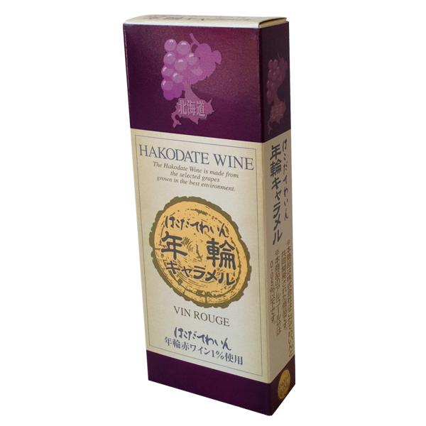 Hakodate Wine Caramels はこだてわいんキャラメル