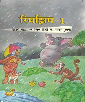 astrology books hindi pdf free