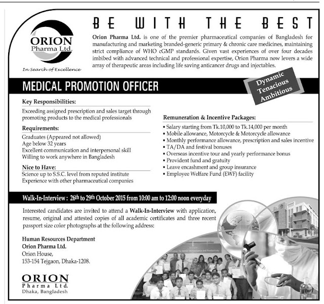Post: Medical Promotion Officer | Organization: ORION Pharma Ltd