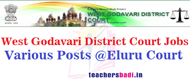 West Godavari,District Court Jobs,Eluru Court
