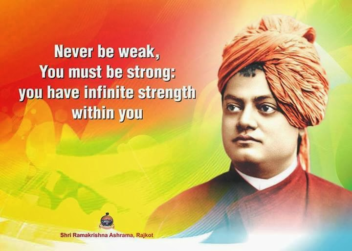 Never be weak, You must be strong: You have infinite strength within you