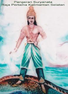 Pangeran Suryanata