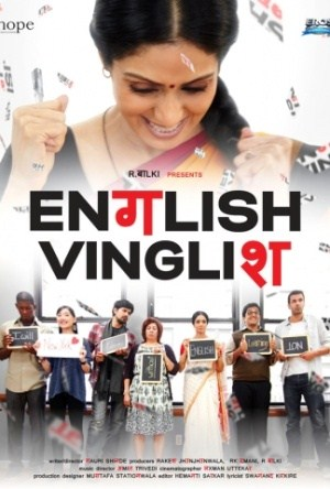 English+Vinglish+%282012%29+720p+DvDRip+775MB