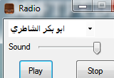 Quran Radio Thumb