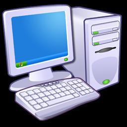 Web hermes qu es un ordenador for Fisica con ordenador