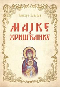 """Материнство као символ богоматеринства (подсећање на књигу Оливере Балабан """"Мајке хришћанке"""")"""