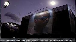 أرجوا من زوار هذا الموقع القيام بزيارة موقع أبو ريماس الجبور