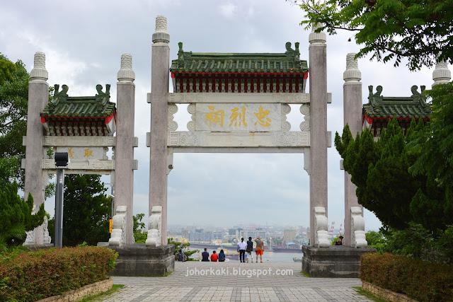 Kaohsiung-Taiwan-AirAsia