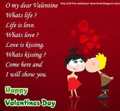 Поздравление с святым валентином на английском