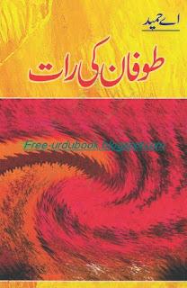 Tofaan Ki Raat By A Hameed