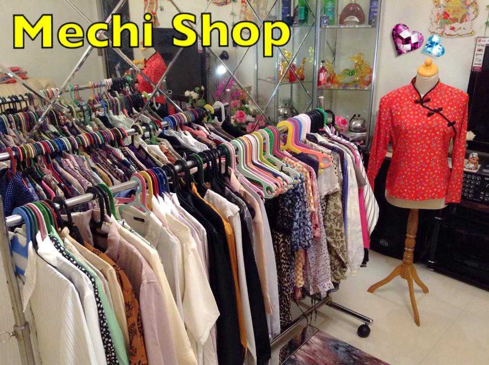 Baju yang dijual Mechi Shop adalah Baju Sisa Butik Luar Negeri dan Baju  dari toko-toko yang mau tutup  ) Kenapa bisa murah  4f68927fa2