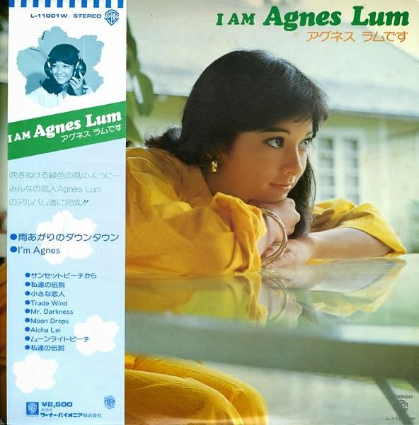 Agnes Lum アグネス・ラム - I AM AGNES LUM (アグネス ラムです)