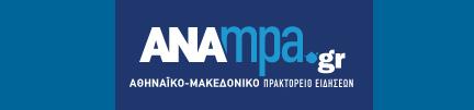 http://www.amna.gr/