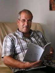 צילום: יגאל יששכרוב