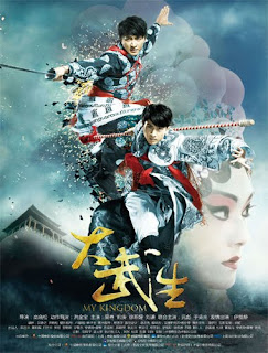 Ver My kingdom (2011) Online