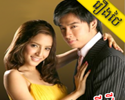 [ Movies ] Sopheap Boros Luer Dey - Khmer Movies, Thai - Khmer, Series Movies