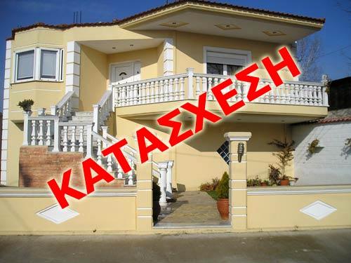 Τα πειρατικά funds αανυπομονούν να κατασχέσουν την πρώτη κατοικία των Ελλήνων