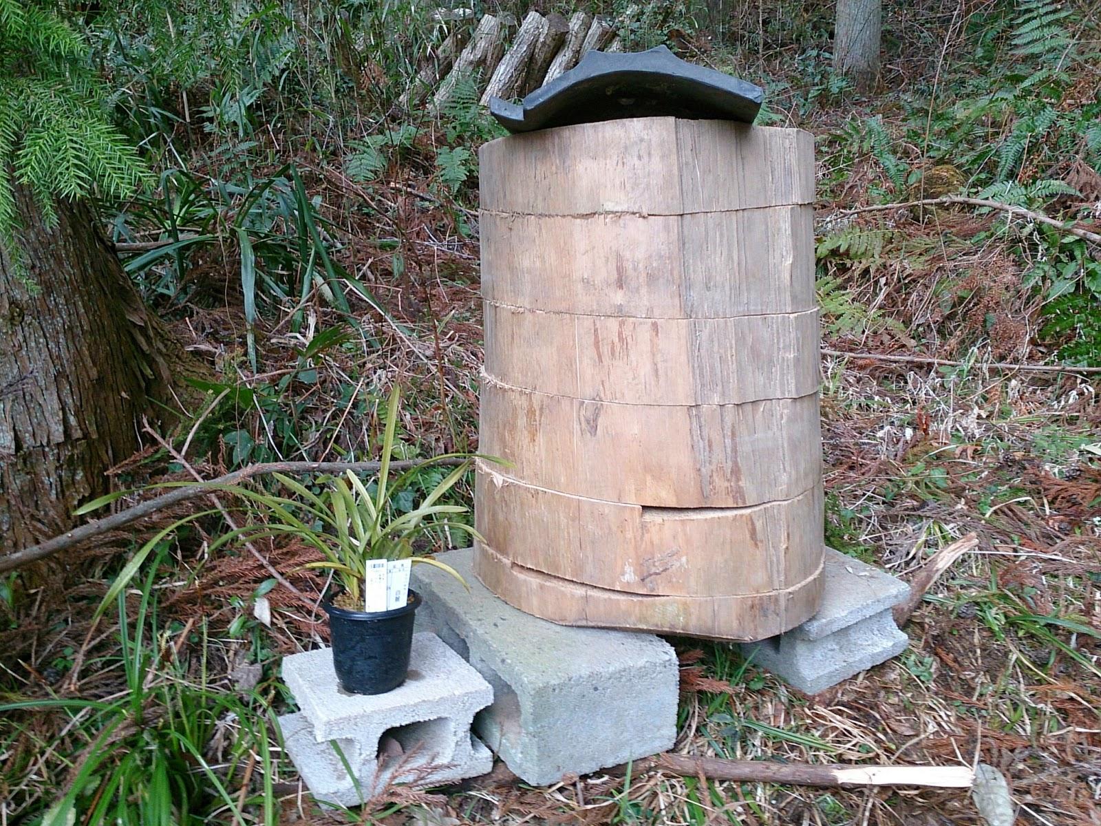 丸太養蜂箱
