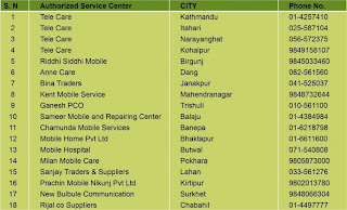 Spice & Colors mobile service centers in NEPAL