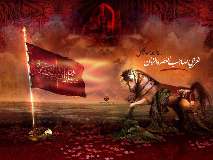 muharram wallpapers 1433h 2012 hq shiasunni unity