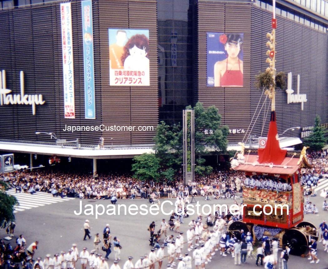 Gion Matsuri Festival, Kyoto, Japan Copyright Peter Hanami 1999
