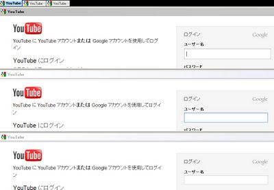YouTubeのログイン画面