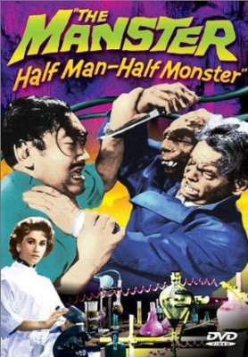 Manster DVD cover