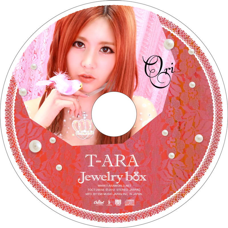 "T-ara >> Album Japonés ""Jewelry Box"" - Página 12 Qri+t-ara+jewelry+box+labels"