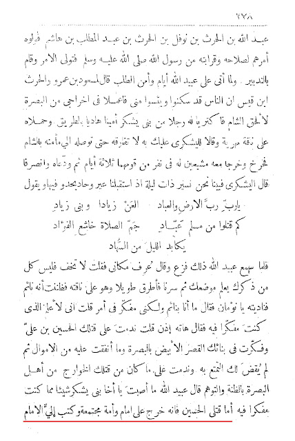 Akhbar+alTewal1.jpg
