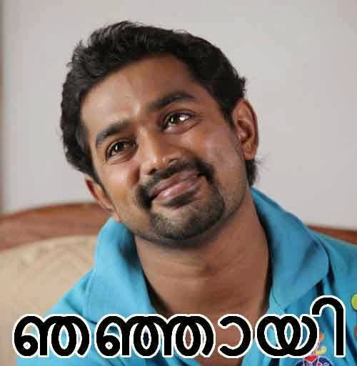 fb malayalam picture comments new calendar template site