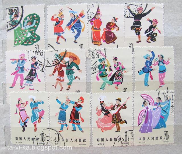 марки Вьетнам