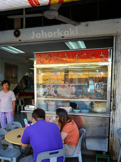 Kwang-Hoi-Braised-Duck-Johor-Jaya-Rosmerah-光辉卤鸭饭面