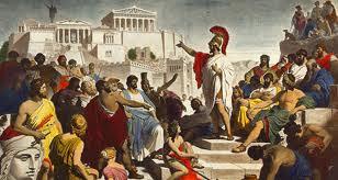 Βρίστε άφοβα στα Αρχαια Ελληνικά!