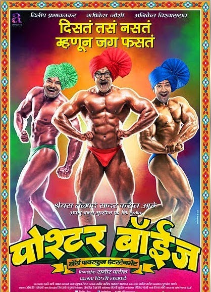 Poshter Boyz (2014) Marathi Movie DVDRip 350MB