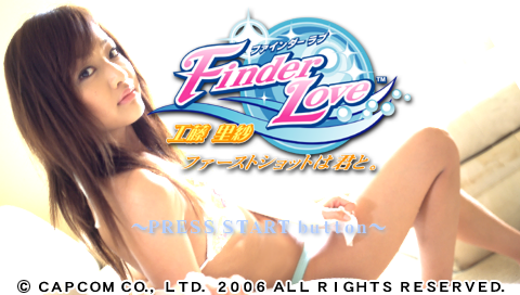 finder love psp Download sony psp homebrew @ the iso zone • the ultimate retro gaming resource.